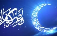 تعرف على أطول أيام رمضان فى عدد ساعات الصيام