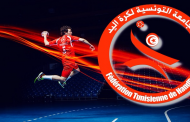 يوم 4 افريل القادم ،تاريخ انعقاد قرعة النصف النهائي لكاس تونس لكرة اليد للاكابر والكبريات