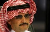 بورصة: الوليد بن طلال يتنازل عن حصته في توزيعات أرباح المملكة القابضة