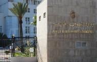 وزارة الشؤون الخارجية تقرر إلغاء المناظرة الخارجية بالاختبارات لانتداب كتبة الشؤون الخارجية واعادة تنظيمها لاحقا