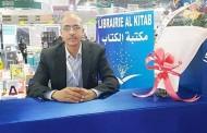 وفاة السيد كمال الحمايدي مدير مكتبة الكتاب اثر حادث مرور