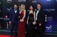 مهرجان القاهرة السينمائي: الفيلم التونسي بيك نعيش يتحصل على جائزة أفضل فيلم عربي