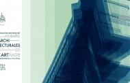 بالتفصيل برنامج الدّورة الأولى لأيام قرطاج للهندسة المعمارية من 30 نوفمبر الى 2 ديسمبر 2019