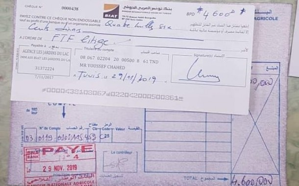 بالصور: يوسف الشاهد يتبرع بمرتبه الشهري لفائدة النادي الافريقي