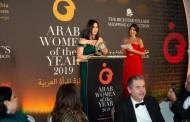 بالصور :  أنس جابر تتوج بأفضل امرأة رياضية عربية