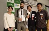 بالصور: فوز فاز الشاب التونسي جهاد زاير بالجائزة الاولى في المسابقة العالمية لتصميم السيارات الاكترونية باليابان
