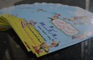 قابس : انطلاق فعاليات الدورة 26 مهرجان الطفل المبدع