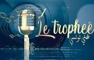 غني تونسي : مشروع وطني يعنى باكتشاف الأصوات والمواهب الشّابّة من مختلف ولايات الجمهوريّة