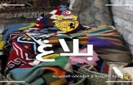 بسبب كورونا: تقرّر تأجيل الدورة 37 للصالون الوطني للابتكار في الصناعات التقليدية