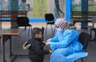 فلسطين: إصابة 40 طفلا بفيروس كورونا من بين 253 حالة إصابة مؤكدة