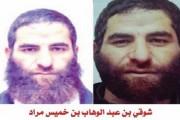 بالصورة: الداخلية تدعو للتبليغ السريع والأكيد عن عنصر ارهابي خطير اصيل ولاية سوسة