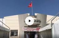 بالفيديو : القيام بعملية بيضاء للتلقيح ضد فيروس كورونا