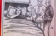 عيد الشهداء 9 افريل: رئيس الجمهورية يطلع كل من رئيس مجلس نواب الشعب و رئيس الحكومة على صورة كاريكاتورية