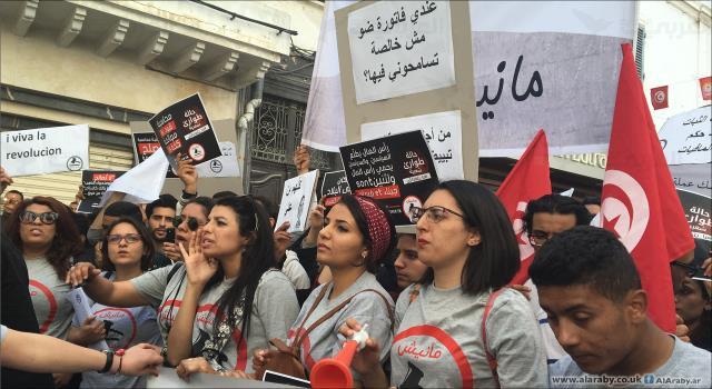 كاميرا الثقافية: مسيرة حاشدة بتونس''لا لقانون تبييض الفساد''