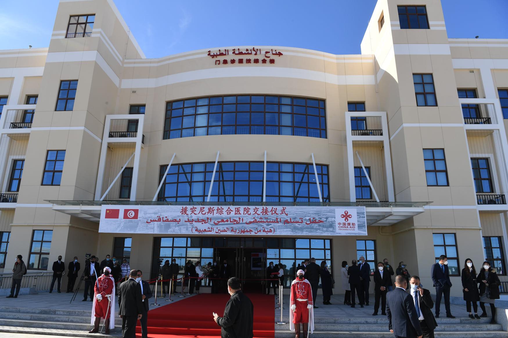 افتتاح مستشفىالعسكري بصفاقس الذي سيتحول إلى مركز وطني لرعاية وعلاج مرض (كوفيد-19)