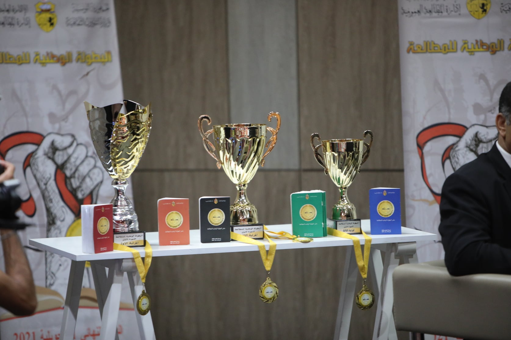 الاعلان عن برنامج الدّور النهائي للبطولة الوطنية المطالعة بمشاركة 1440 متوّجا للتصفيات النهائية